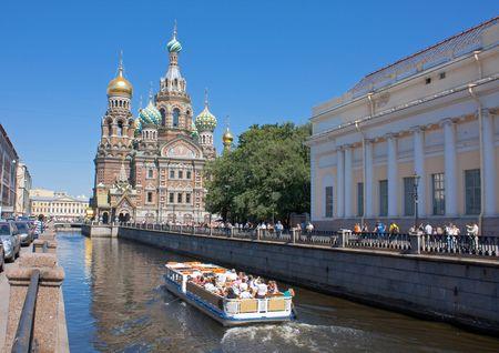 Russie - Circuit Splendeurs de Moscou & Saint Pétersbourg