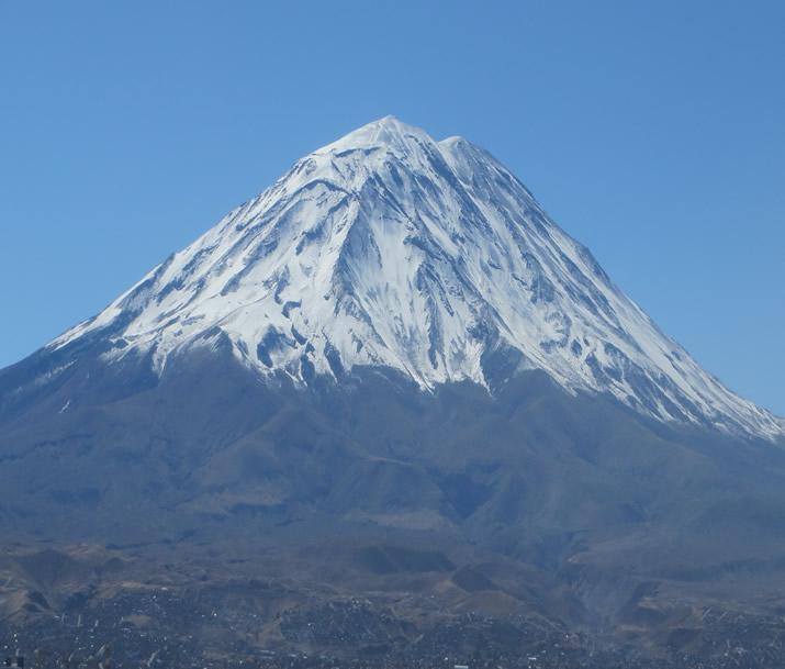 Circuit Pérou   Nature et Découverte Péruvienne