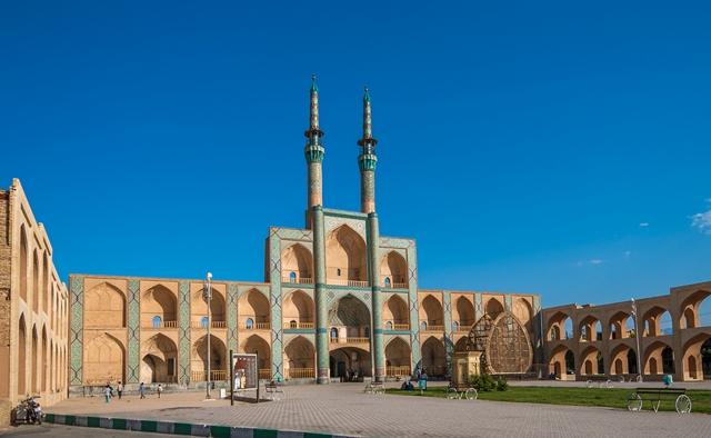 Offre - Destination : Iran