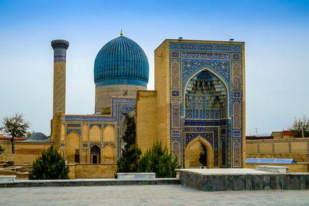 Splendeurs de lOuzbékistan 12J/10N - 2022