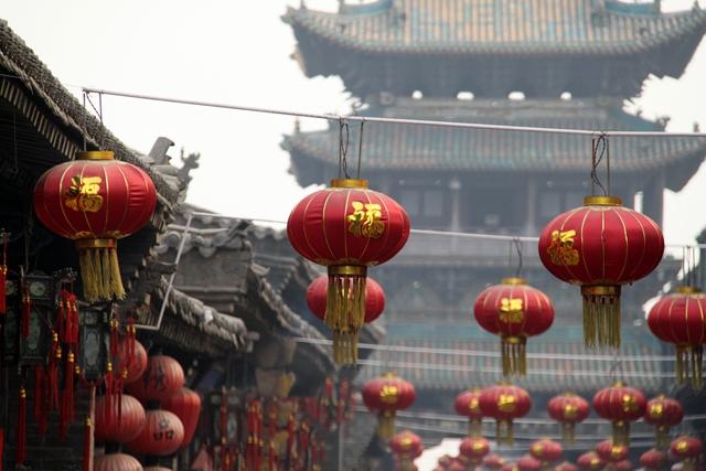 Splendeurs de Chine 11J/8N - 2018 AUCHAN