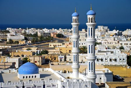 Circuit Splendeurs d'Oman & des Emirats 3* - 1